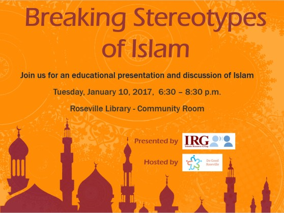 islam-small-announcement-jan-2017